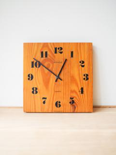 Wall Clock (Germany)