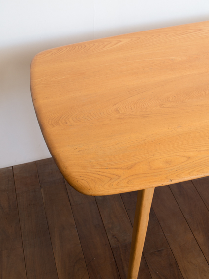 Ercol Dining Table (England)