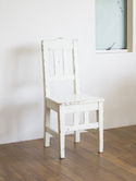Dining Chair (Hungary)