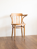Arm Chair (England)