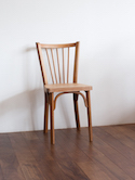 Bistro Chair (France)