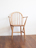 ERCOL Arm Chair (England)