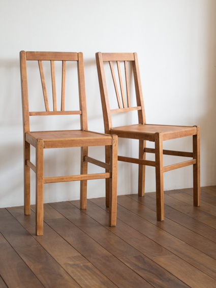 Luterma Chair